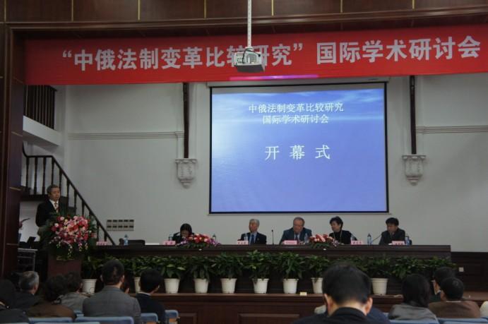 北京罗斯律师事务所王志强主任、张振利律师出席开幕式并致辞